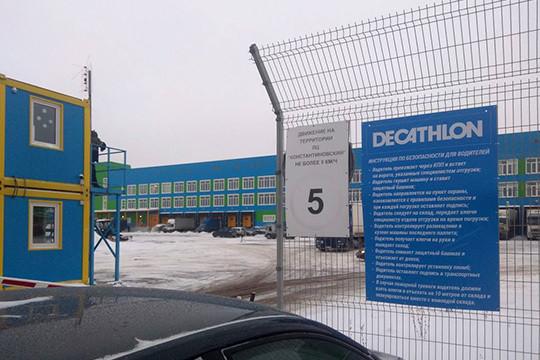 Вторая очередьлогоцентра «Константиновский», возведённого холдингом «Смайл», так инедостроена: владелец бизнесаВиталий Тимуцав2017 году потерялключевых клиентов