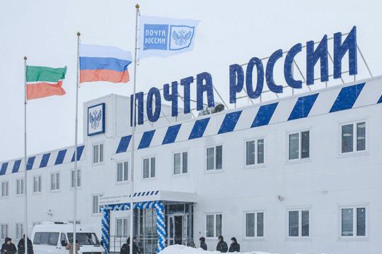 Все недавно возведенные крупные складские объекты РТ построены под конечного заказчика. Максимально показательный пример—логоцентр «Почты России»