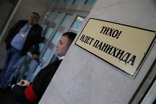 НаТроекуровском кладбище Москвы при небольшом стечении народа прошли похороны Игоря Малашенко