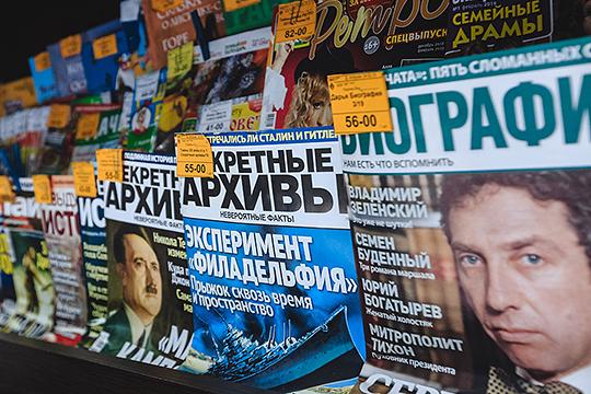 Фейк или нефейк: смешной тест сновостями российских СМИ