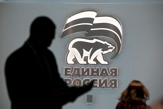 3 апреля в Татарстане стартовали праймериз «Единой России», в результате которых единороссы должны будут определиться с политическим списком кандидатов в депутаты