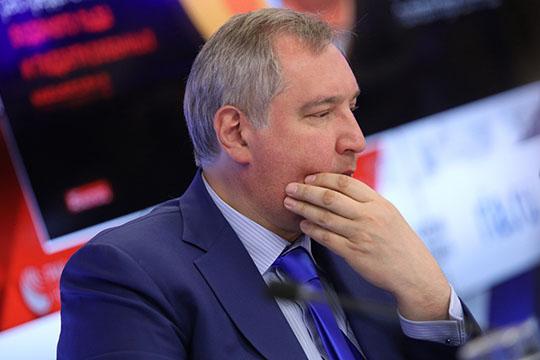 Дмитрий Рогозин сгордостью рассказывал, как свесьма скромными финансами Россия собирается осваивать космос