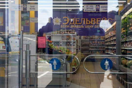 Как отметила Аида Гайнетдинова, судя по отчету, доля компании «Эдельвейс» на товарном рынке розничной реализации продовольственных товаров составляет 2,6%