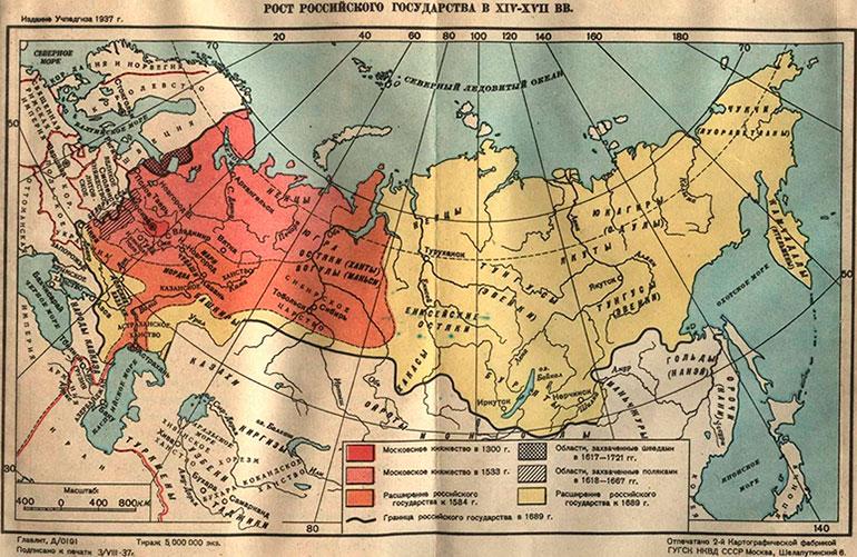 Рост России на Восток