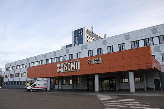 Центр расположится натерритории БСМП,сможет принимать по200 пациентов засмену при двухсменной работе.Сдать его должны вследующем году.