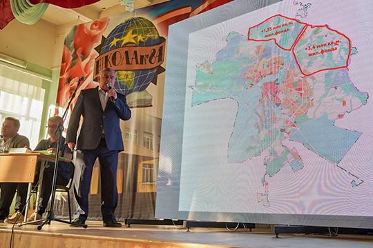 Владимир Фомин отметил, что без развития дорожной сети, и в частности, автодороги по улице Липатова, Казань к 2035 году увязнет в пробках