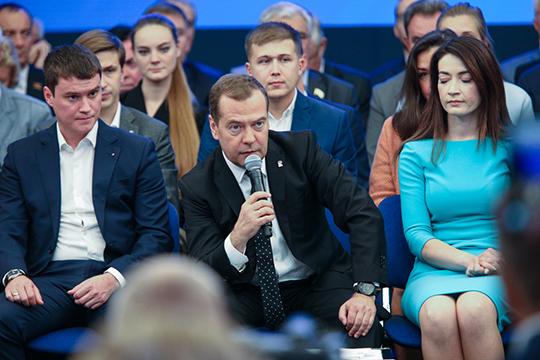 Дмитрий Медведев в своей статье, посвященной обновлению «Единой России», написал, что партийная деятельность должна стать «набором сервисов»