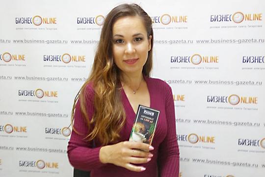 Татьяна Тимиряева стала победителем конкурса налучший вопрос Игорю Лерману— худруку Органного зала икамерного оркестра