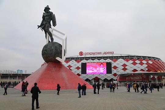 По собственному желанию ушёл главный агроном стадиона Алексей Черепанов. Он работал на «Открытие Арене» больше пяти лет, запускал газон в эксплуатацию