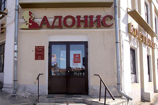Швейная фабрика «Адонис» остановила работу, ипул связанных сэтим бизнесом фирм ушел вбанкротство