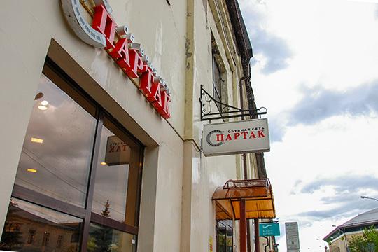 Обувная фабрика «Спартак», которая давно остановила работу,вела ожесточенные бои сэкс-менеджментом