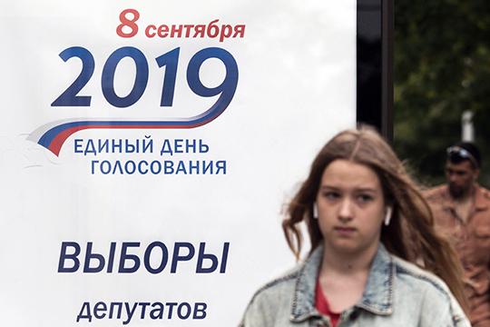Ачто усоседей: как выбирают власть вМарий Эл, Оренбурге иВолгограде