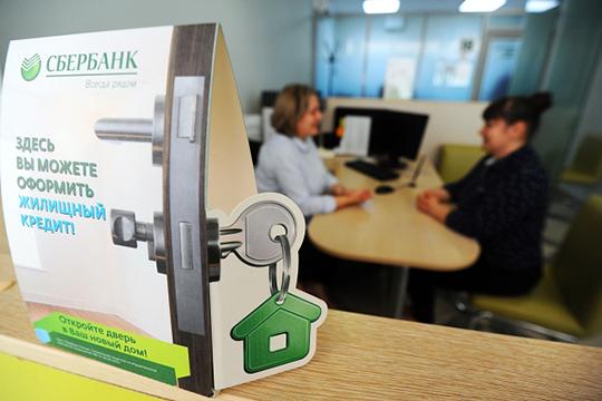 В пресс-службе «Сбербанка» рассказали, что количество выданных жилищных кредитов в январе–августе 2019 года сократилось более чем на треть по сравнению с аналогичным периодом 2018-го
