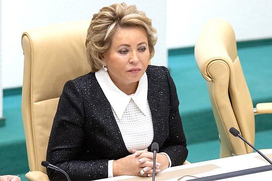 Валентина Матвиенко резонно заметила, что раз на горизонте трех лет бюджет планируется профицитным, значит, будут резервы для ускорения темпов роста экономики и, как следствие, повышения благосостояния граждан
