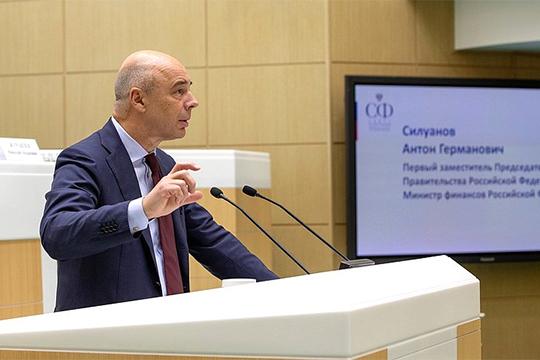 Антон Силуанов пообещал рост расходов на экономику, которые составят 16,6%