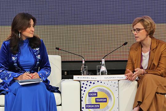 Заместитель гендиректора АСИ Ольга Захарова (справа): «Вокруг особо охраняемых территорий живёт порядка 56 миллионов человек, это 40% населения страны. Надо подумать, как мы можем развивать территории»
