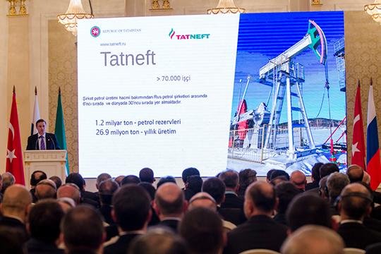 Для главной нефтяной компании Татарстана плата по налогу может составить боле 360 млн рублей, для малых нефтяников — 33,5 млн рублей