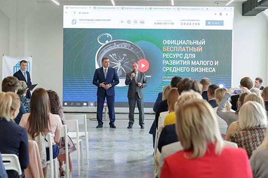 Напомним, что впервые конкурс «Молодой Предприниматель России» былорганизованв2010 году, истех пор ежегодно собирает лучшие бизнес-практики Россииивыявляет талантливых молодых предпринимателей