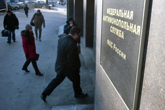 УФАС потребовало откооператива устранить нарушения за25 дней иотчитаться. Если ничего неизменится, товотношении «Триумф-НК» возбудят дело попризнакам нарушения закона озащите конкуренции