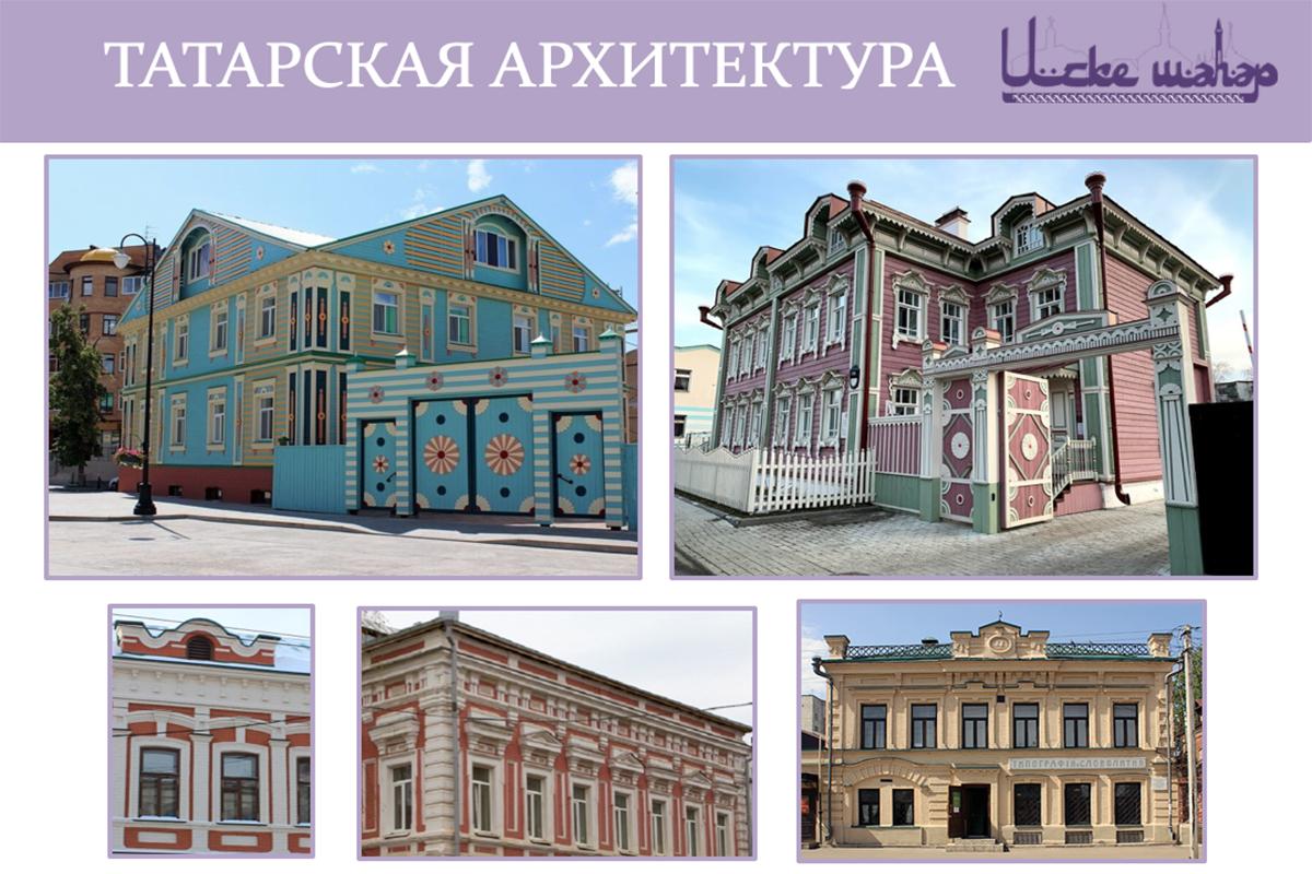 Из презентации Ильнур Шакирова