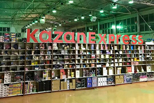 По данным KazanExpress, Татарстан в целом следует общероссийской статистике: 33% продаж в сети — это одежда, 33% — бытовая электроника, оставшаяся треть — все остальные категории, в том числе продукты питания