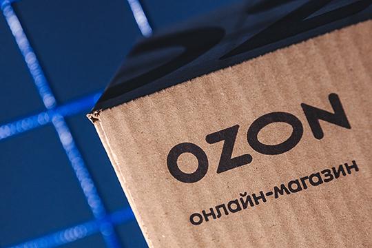 Темпы роста e-commerce в Татарстане в два раза выше, чем в среднем по стране. Еще в апреле правительство РТ выбрало Ozon партнером для разработки стратегической программы по развитию рынка электронной коммерции