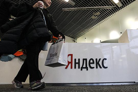 «На мировом рынке российские маркетплейсы конкурировать, конечно, пока не смогут, но в пределах нашей страны они могут занять половину рынка. Хотя «Яндекс» и так захватил кучу сфер: доставка, еда, каршеринг, такси»