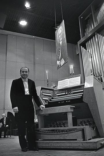 Рубин Абдуллин в Большом концертном зале Казанской государственной консерватории. Октябрь 1984 г.
