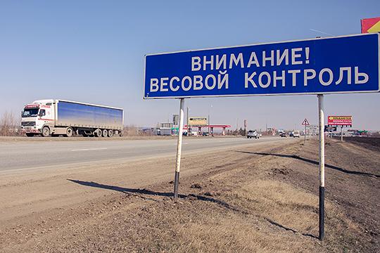 «У нас ведь так и не останется транспортных компаний, хотя на сегодняшний день, согласно имеющейся аналитики, около 30% всего коммерческого транспорта России зарегистрировано в Татарстане»