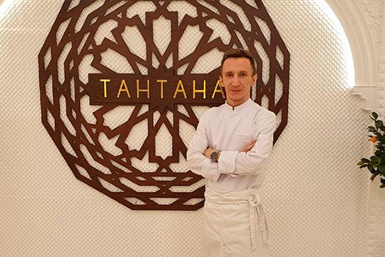 Рустем Шаяхметов, «Тантана»: «Думаю, что татарская кухня тоже заслуживает иных высот»