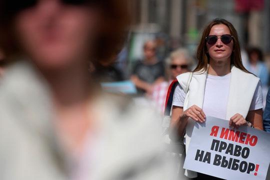 «В Москве не было реальных протестных выступлений. Они не в состоянии объяснить, зачем они вышли на площадь»