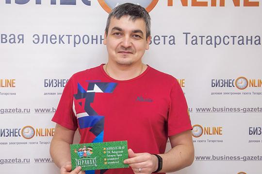Победителем конкурса налучший вопрос интернет-конференции сРустемом Нуриевым стал 36-летний мастер Kastamonu Ринат Ахмедзянов, переехавший вТатарстан изПермского края