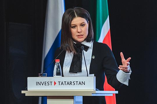 В своем докладе Талия Минуллина сразу же подчеркнула, что Татарстан продолжает удерживать лидирующие позиции по состоянию инвестиционного климата