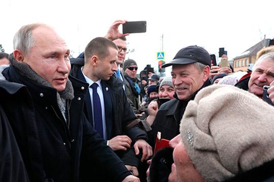 Владимир Путин: «Представляете, еслибы Россия жила без правительства полгода? Катастрофа!»