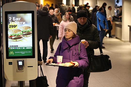 Более половины всех расходов на общепит в России занял фастфуд
