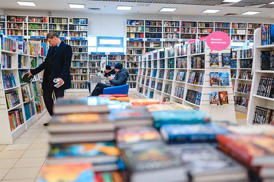 «Народ начал меньше читать. Ничего сэтим несделаешь»