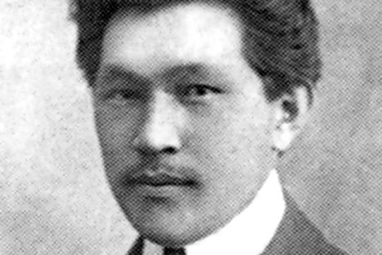Валитхан Таначев