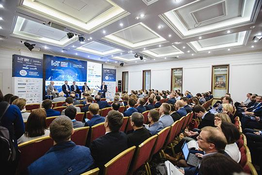 В понедельникв Корстоне стартовалIoT World Summit Russia - одно из крупнейших событий в сфере интернета вещей