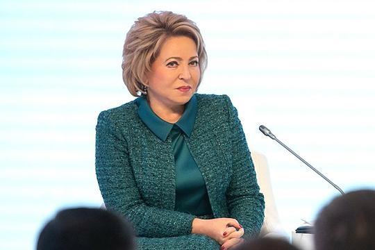 Валентина Матвиенкосчитает, что не все резервы для привлечения инвестиций задействованы
