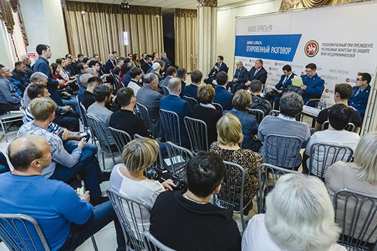 Выездное заседание совета по предпринимательству «Бизнес и власть» в Чистополе в этот раз проходило в более спокойной обстановке, нежели в первый раз