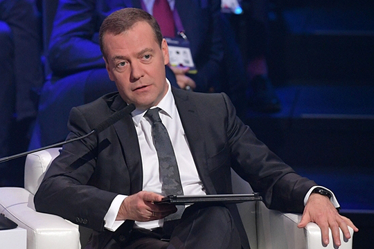 Дмитрий Медведев: «Нам не нужно летать друг к другу – можно пообщаться через интернет»