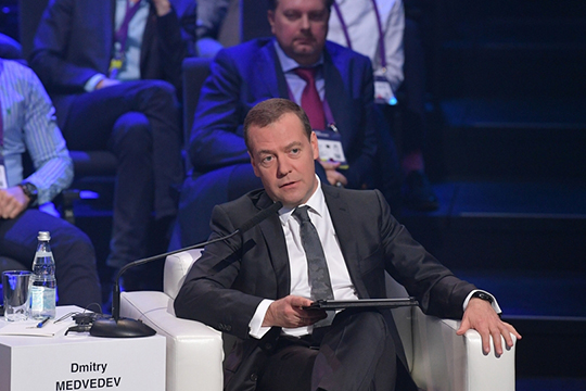 Дмитрий Медведев: «Что такое «умный дом», наверное, всем уже известно. Теперь нам нужно построить «умный дом» в масштабах всей страны»