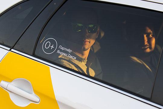 «Яндекс.Такси» и Uber уже давно в добровольном порядке страхует жизнь и здоровье находящихся в салоне такси водителя и пассажиров на сумму до 2 млн рублей