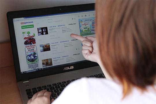 Лето банк заявка на кредит онлайн