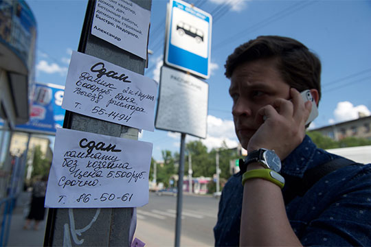 Между банком и чужим дядей: что в Казани выгоднее – ипотека или аренда?