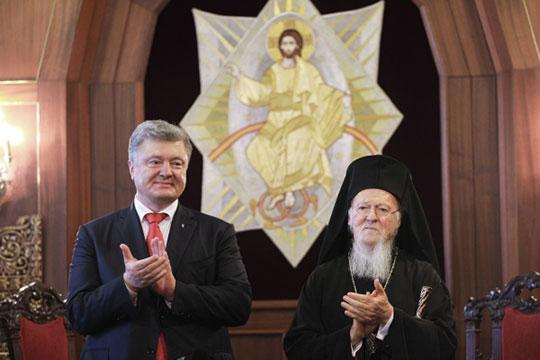 Патриарх Варфоломей фактически создает вУкраине «дочернюю» церковь, вкоторой при необходимости сможет осуществлять внешнее управление