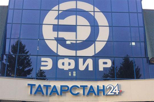 Телекомпании«Эфирвслучае отключения аналога, придётся уйти отфедерального паровозу— телекомпании «Рен ТВ»