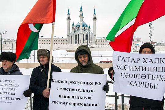 «Кажется, дали установку незапрещать»: вКазани теперь можно митинговать под Кремлем