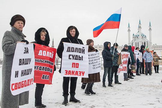 Происходившее вчера почти под стенами Казанского кремля было необычным— разрешение напроведение митинга вцентре Казани оппозиционеры всех мастей немогли получить много лет