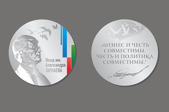 Изрекордного количества предложенных читателями «БИЗНЕС Online» кандидатур, достойных Таркаевской премии, члены попечительского совета Фонда Таркаева голосованием выбрали 5 человек